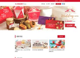 a-1bakery.com.hk