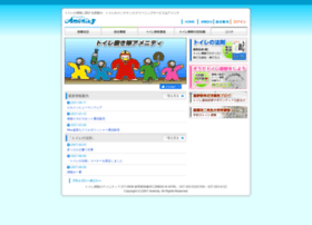 a-amenity.jp