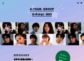 a-audition.jp