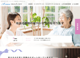 a-care.co.jp