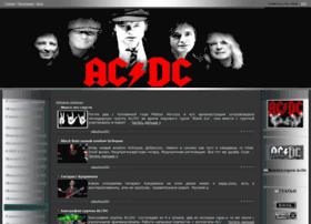 a-cdc.ru