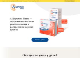 a-cerumen.ru