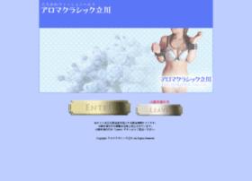 a-classic.jp