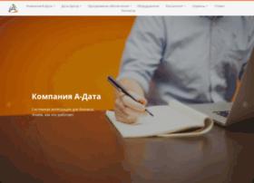 a-data.pro