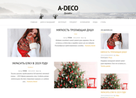 a-deco.net