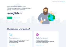 a-english.ru