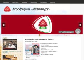 a-firma.ru