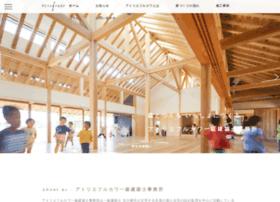 a-furukawa.com