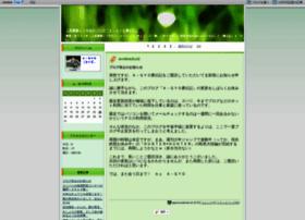a-gyo.dreamlog.jp