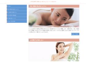 a-hashimoto.com