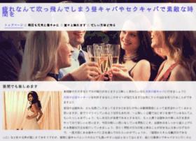 a-hijiyama.com