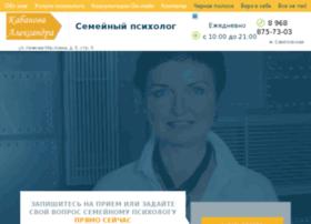 a-kabanova.ru