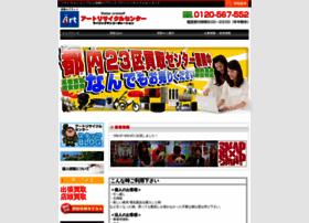 a-kaitori.com