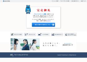 a-kamitori.com