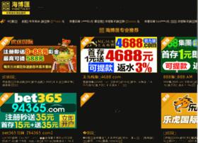 a-kireikirei.com