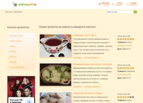 a-kompot.ru