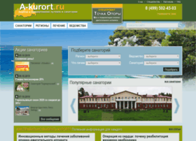 a-kurort.ru