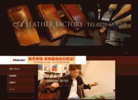 a-leatherfactory.cloud-line.com