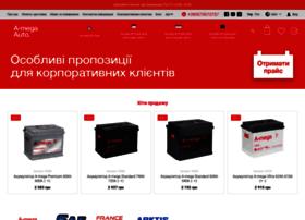 a-mega-auto.com