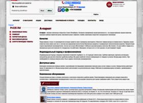 a-parket.com