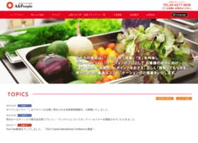 a-people.com