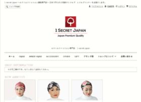 a-plusjapan.com