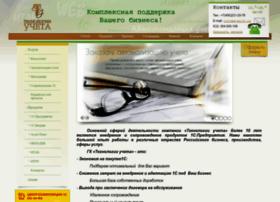 a-prof.ru