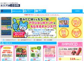 a-q-f.poncan.jp