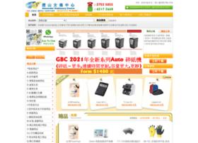 a-s.com.hk