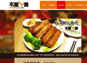 a-siang.com