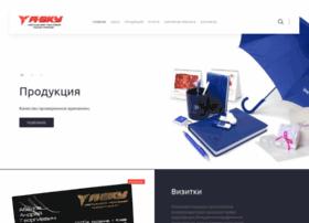 a-sky.kiev.ua