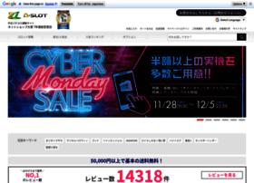 a-slot.com