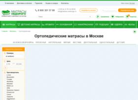 a-style-mebel.ru