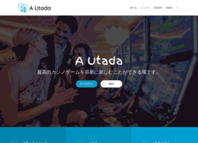 a-utada.com