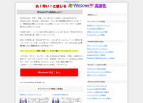 a-windows.com