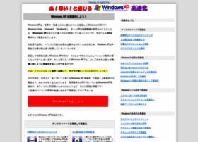 a-windows.com