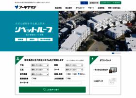 a-yamade.co.jp