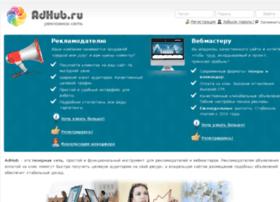 a.adhub.ru