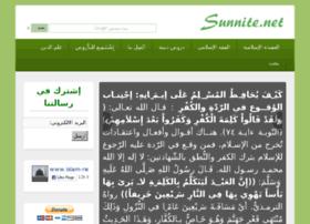 a.islamreligion.fr
