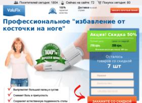 a.valu-fix.org