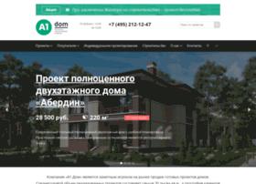 a1-dom.ru