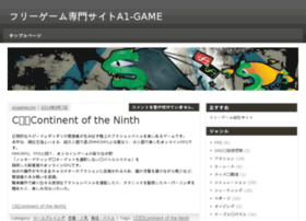 a1-game.com
