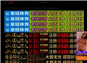 a1-links.com