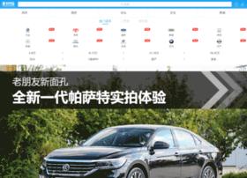 a1.xcar.com.cn