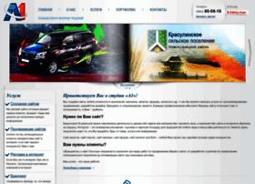 a1st.ru