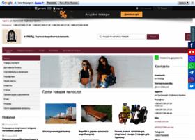 a1treid.com.ua