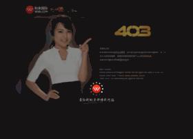 a1wid.com