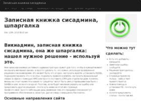 a28.myragon.ru