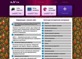 a2b2.ru