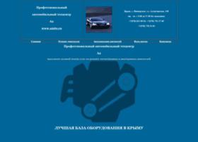 a2sto.ru